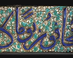 2. a kashan calligraphic lustre pottery tile, persia, circa 1275-1325