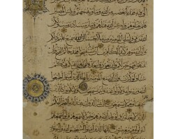 10. two large ilkhanid qur'an leaves, persia, 13th century