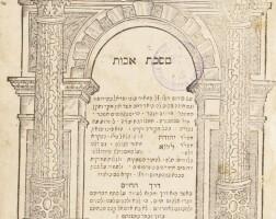 61. derekh ha-hayyim (commentary onpirkei avot), judah loew ben bezalel (maharal of prague), cracow: isaac ben aaron prostitz, 1589