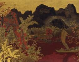 1024. Maison des Beaux Arts de L'Indochine
