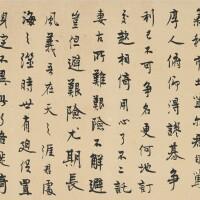 1224. 章士釗 行書贈別詩 | 水墨紙本 鏡框
