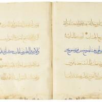 12. an illuminated qur'an juz' (xviii), turkey, ottoman, early 15th century