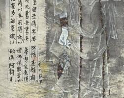 858. Li Huayi