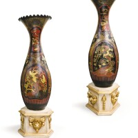 14. a pair of japanese lacquered and gilt porcelain vases japan, meiji period, 19thcentury |