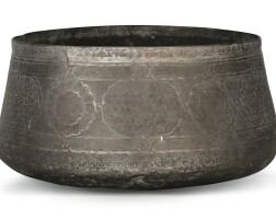 22. a large mamluktinned copperbasin, egypt or syria, end of 15th/beginning of 16th century |