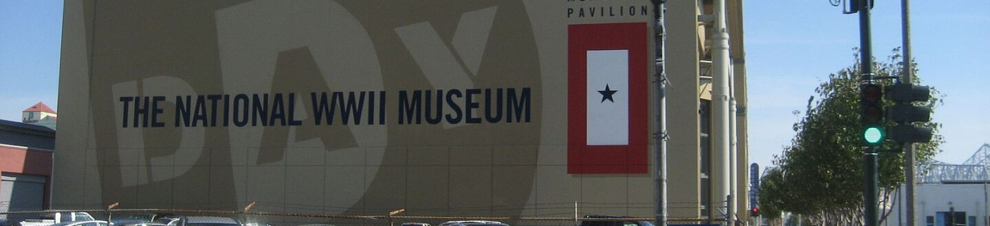 Exterior view of the Louisiana Memorial Pavilion of the National World War II Museum.