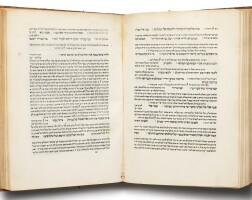 28. tehillim (psalms) with commentary of david kimhi, italy [bologna]: joseph and nerijah hayyim, mordecai and hezekiah montero, 29 august 1477