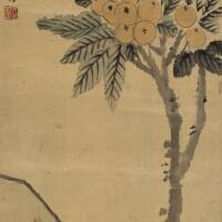 707. 胡公壽 1823-1886