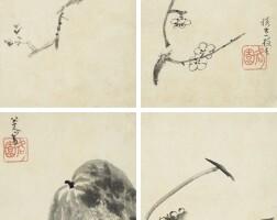 844. Zhu Da (Bada Shanren)