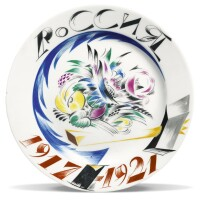 412. russia 1917-1921: a soviet porcelain plate, state porcelain factory, leningrad, 1921