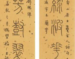 780. Wang Fu'an