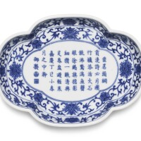 4. a blue and white quatrefoil tray jiaqing mark and period |