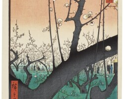 24. utagawa hiroshige i (1797–1858)the plum garden, kameido (kameido umeyashiki) edo period, 19th century | plum garden, kamata (kamata no umezono), from the series one hundred famous views of edo (meisho edo hyakkei), edo period, circus 1857