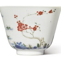 107. a famille-verte 'crabapple' month cup kangxi mark and period |