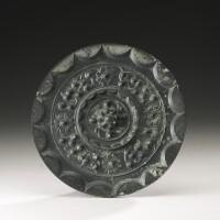 2. a bronze 'star cluster' mirror han dynasty