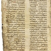 8. bible, paul's epistle to the romans, in syriac, decorated manuscript on vellum [near east, late fifth or early sixth century]