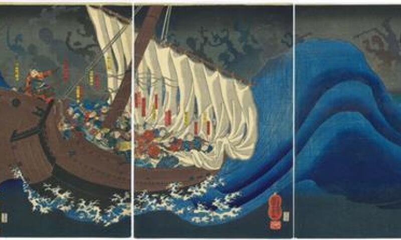 Art of the Samurai.jpg