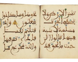 7. an illuminated qur'an juz' in maghribi script on vellum, north africa or spain, 1250-1350 ad