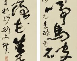 608. Gao Jianfu