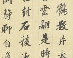 543. Chen Yuanlong