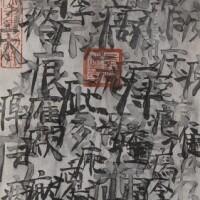 946. Qiu Zhijie