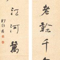 2507. 何紹基 1799-1873 | 行書七言聯