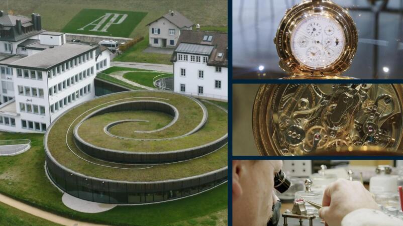探索愛彼鐘錶博物館