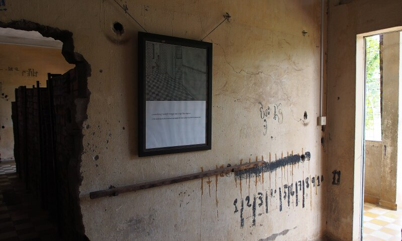 Interior of the Tuol Sleng Genocide Museum.