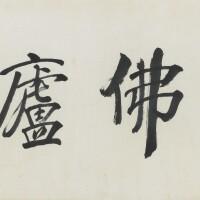 858. Yuan Kewen