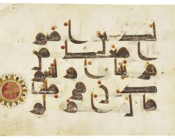 4. a qur'an leaf in kufic script on vellum, north africa or near east, 9th century ad |