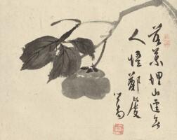 1216. 溥儒 柿 | 水墨紙本 鏡框