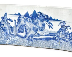 12. a blue and white 'landscape' plaque qing dynasty, 19th century |