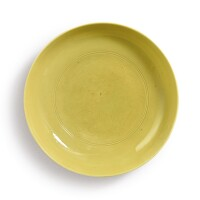 530. a rare incised yellow-glazed 'pine and crane' saucer dish yongzheng mark and period |
