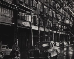 2. 邱良 | 告士打道(1961)