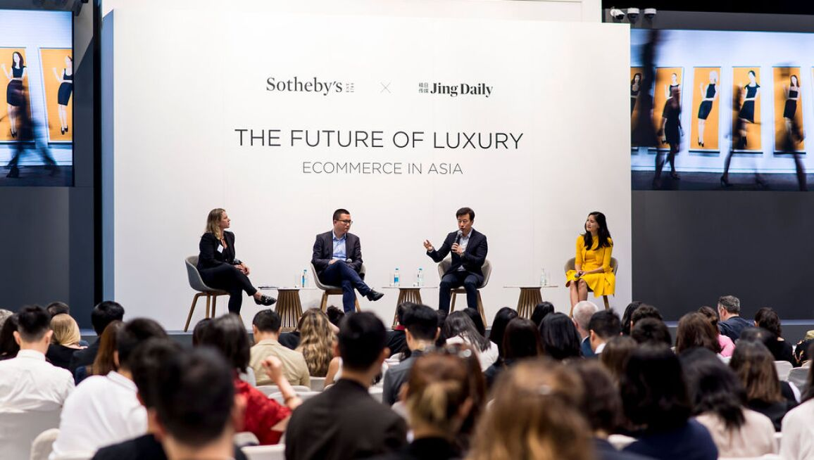 future-of-luxury-1.jpg