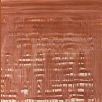 312. Moira Jane Dryer