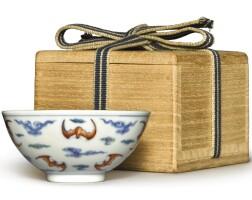 539. a small doucai 'bats' bowl yongzheng mark and period |