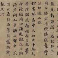 2510. 劉墉 1719-1804 | 擬元白放言二首