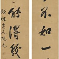 561. Ruan Yuan