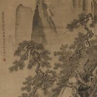 510. Zhao Changguo