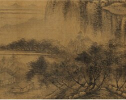 612. Attributed to Wen Tong