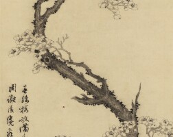 606. Zhang Ling