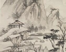 834. Zha Shibiao