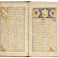 46. muhammad quli mirza (d.1844), diwan, persia, qajar, signed by khalil al-sarawi, dated 1240 ah/1824-25 ad  