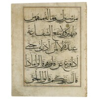 309. a leaf from the 'five suras', in muhaqqaq script copied by abu muhammad abdul qayyum ibn muhammad ibn karamshah-i tabrizi, persia or mesopotamia, probably jala'irid baghdad, circa 1370
