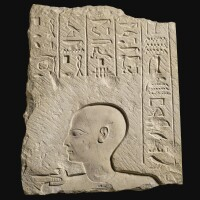 3. an egyptian limestone relief fragment, 19th dynasty, early in the reign of ramesses ii, circa 1279-1250 b.c. | an egyptian limestone relief fragment