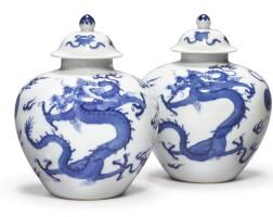 508. 清康熙 青花雙龍趕珠紋小蓋罐一對 《大清康熙年製》款 |