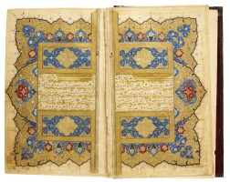 18. an illuminated qur'an, probably bukhara, shaybanid, 16th century |