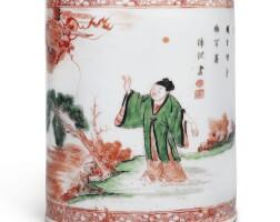 13. a famille-verte brushpot qing dynasty, kangxi period  