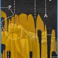 519. 王廣義 | 被工業快幹漆覆蓋的名畫 no.11